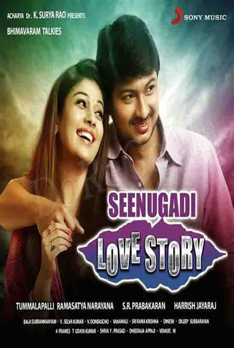 download film london love story bluray 720p telugu movies archives movies counter
