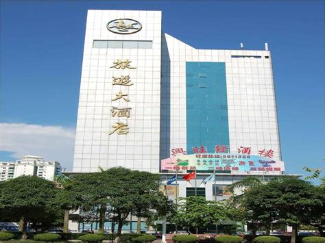 agoda zhuhai best price on zhuhai tourist hotel in zhuhai reviews