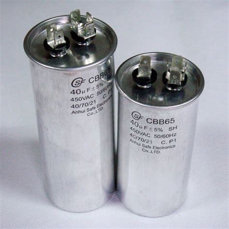 motor capacitor sell electric motor capacitor id 12732005 from anhui safe electronics co ltd ec21