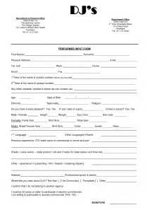 dj booking contract template 9 best images of dj contract agreement template dj
