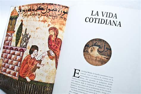 libro la espaa musulmana adosaguas libros