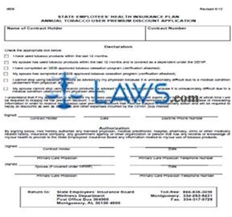 form 1b06 annual tobacco user premium discount application