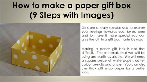 How To Make A Paper Gift Box Step By Step - how to make a paper gift box 9 steps with images
