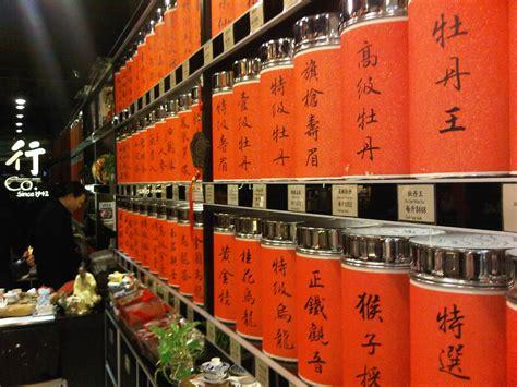 hong kong tea house ichigo milky hong kong tea house