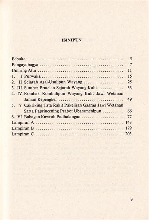 rangkuman tentang pemilihan format buku digital ebook serat wewaton padhalangan jawi wetanan jilid i