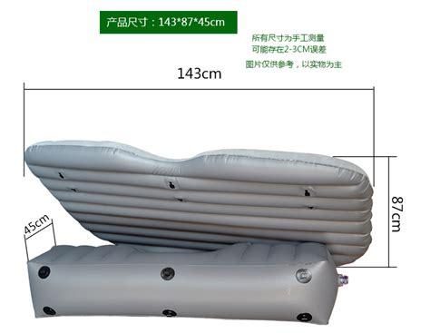 inflatable car  air bed malaysia murah tilam kereta