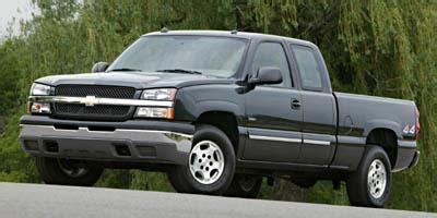 looking for floor ls 2005 chevrolet silverado 1500 hybrid values nadaguides