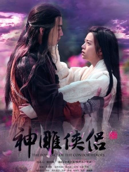 film romance of the condor heroes 2014 tập 46 t 226 n thần đi 234 u đại hiệp the romance of the condor