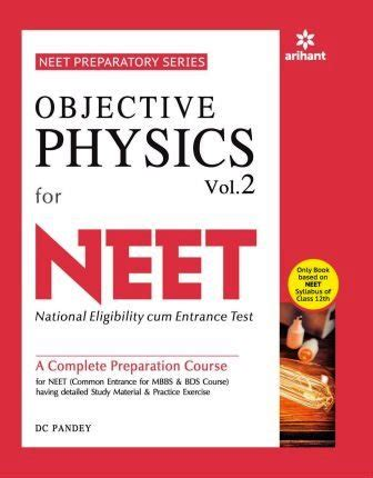 physics volume 2 books objective physics for neet booksatclick
