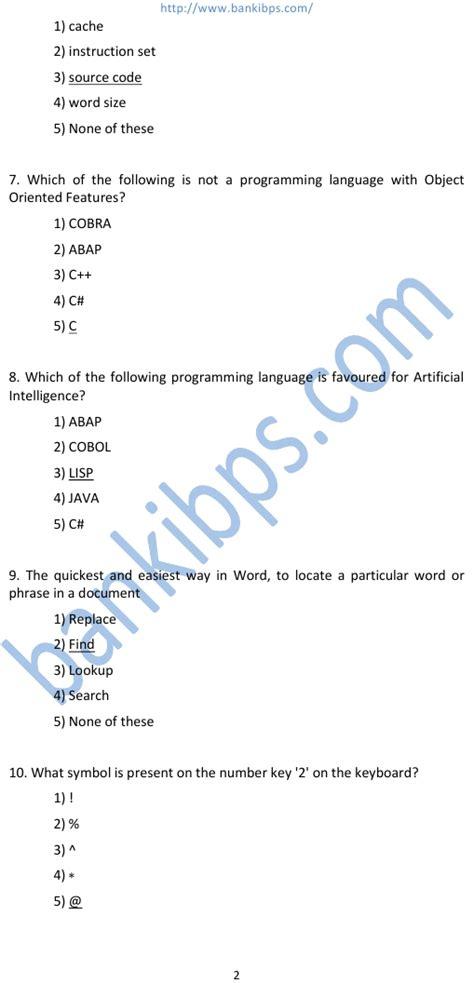 quiz questions related to computer social aptitude test related keywords keywordfree com