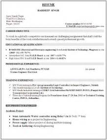 cover letter for internship electronics engineering 25