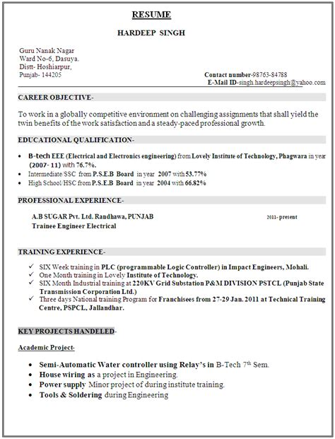 resume for electronics and communication engineering