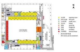 Tampa Convention Center Floor Plan sino dental