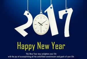 happy new year sms 2017 happy new year 2017 wishes quotes messages sms status