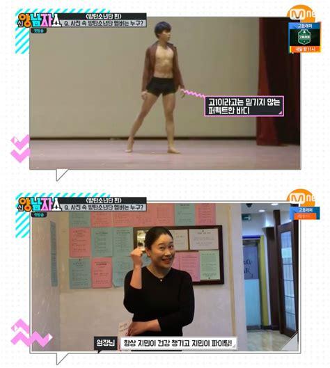 drakorindo new yang nam show watch bts s jimin can t believe quot new yang nam show quot found