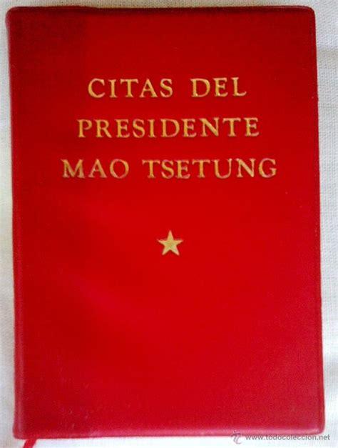 libro historia criminal del comunismo comunismo libro rojo de mao citas del president comprar libros de historia moderna en