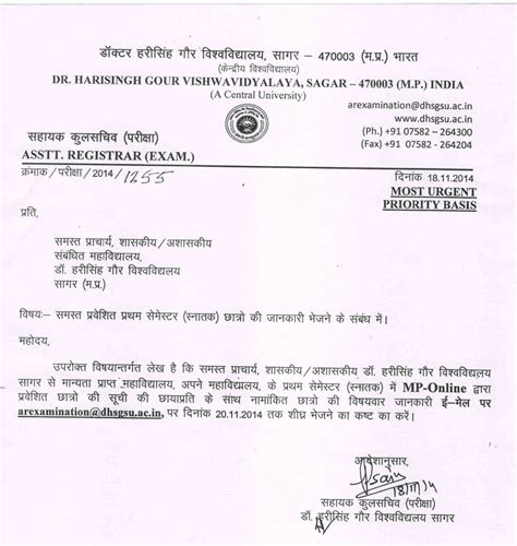 request letter to college principal for transfer certificate request letter for transfer certificate from school
