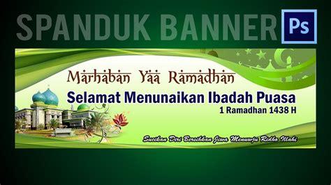 spanduk lomba ramadhan cdr vector desain