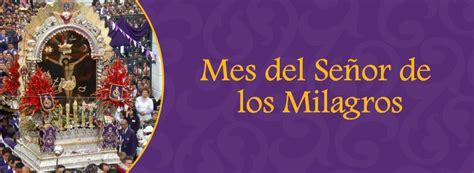 seor de los milagros fondo de pantalla gratis descargar se 241 or de los milagros 2016 171 salesianos del per 250