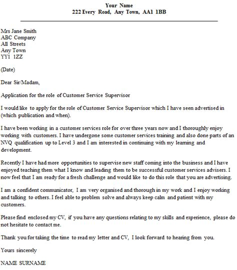 supervisor position cover letter customer service supervisor cover letter exle icover