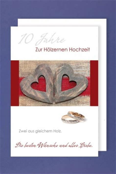 Hochzeit 2 Jahre by Hochzeitstage