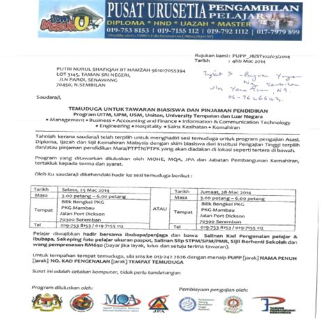 Offer Letter Uitm Malaysian Ministry Of Education Asks Students To Be Cautious Of Offer Letters Afterschool My