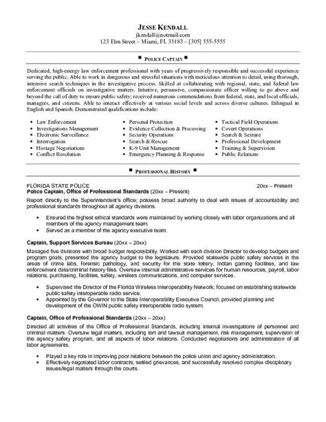 job police captain resume http jobresumesle com 510