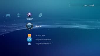 reset playstation online password game news sony resets a slew of psn passwords after
