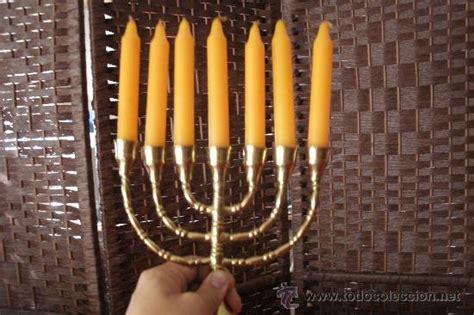 candelabro hebreo de 7 brazos menor 225 candelabro jud 237 o de 7 brazos bro comprar