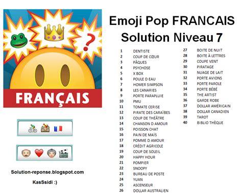 film emoji francais octobre 2013 toutes les solutions r 233 ponses des jeux