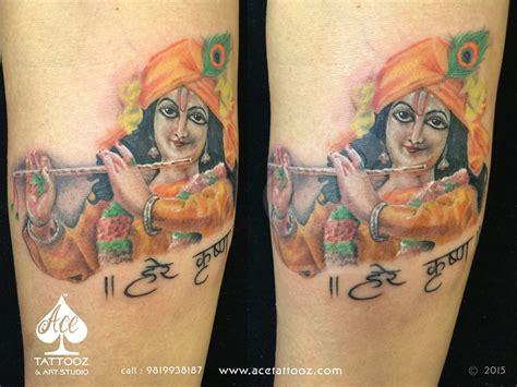 lord krishna tattoo designs ace lord krishna designs ace tattooz studio