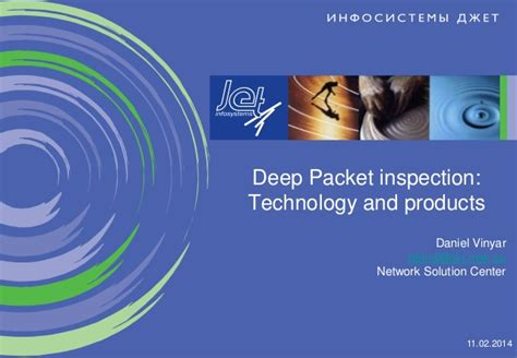Tablet Natsys packet inspection technology evolution