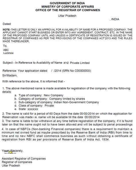 director consent letter format companies act 2013 appointment letter of director companies act 2013 28