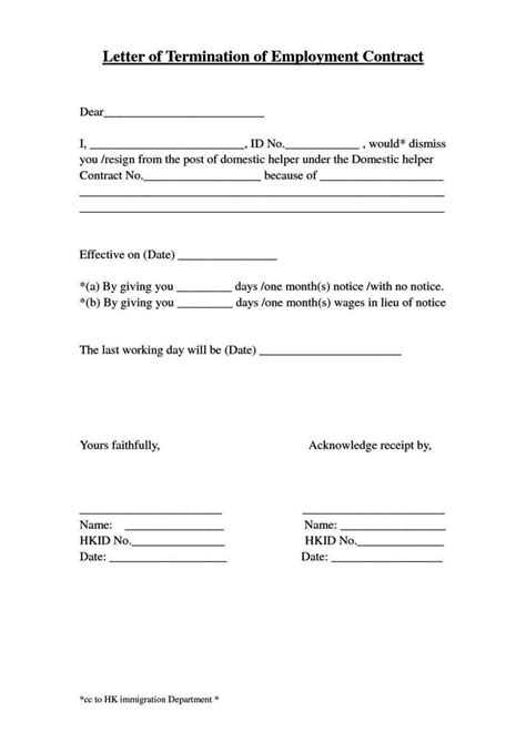 Rto Partnership Agreement Template by Rto Partnership Agreement Template Sletemplatess
