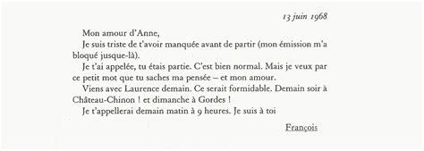Exemple De Lettre Pour Plainte Contre X Pdf Exemple Lettre Plainte Contre X
