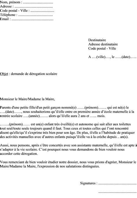 lettre demande de derogation scolaire