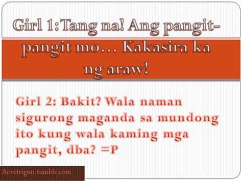 abraham lincoln biography tagalog nakakatawang quotes tagalog quotesgram