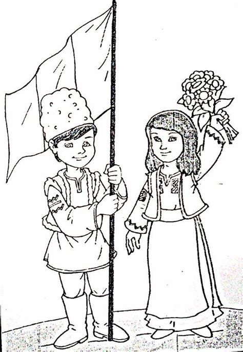 fiu cus map copii cu steag ziua romaniei mandru sa fiu cus d amato