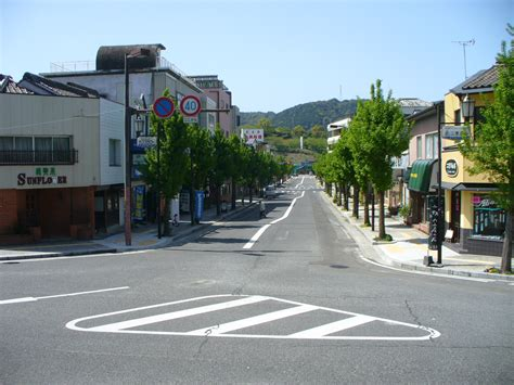 japanese town file arita japan from train station jpg wikimedia commons