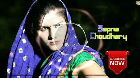 sapna choudhary dj bol tere mithe mithe sapna choudhary song remix st all dj