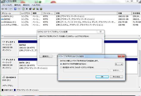 diskpart format ssd windows 7 diskpart format