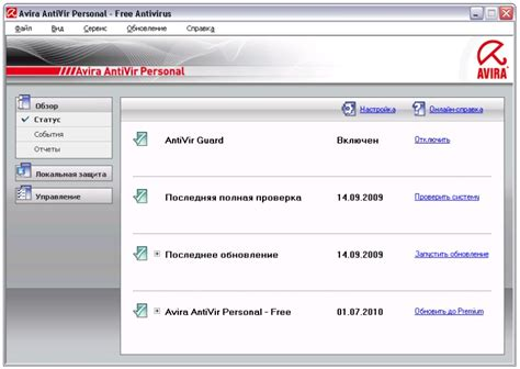 free downloads of avira antivirus software utilities free avira 9 antivirus download hotelerogon