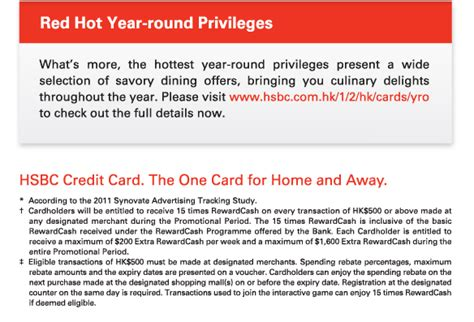 email hsbc credit card hsbc credit card up to 50 off dining offers at more than