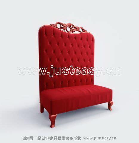 big red sofa big red chair sofa single sofa fabric sofa soft sofa