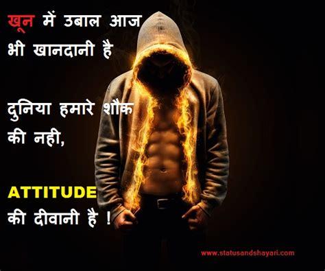bikes boys attitude hindi states attitude status for boys in hindi status and shayari
