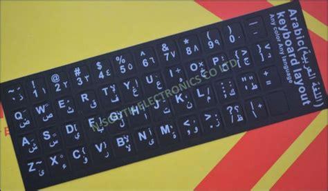 Keyboard Toshiba Satellite M300 A200 A300 M200 M500 L510 L200 L300 blanco letra 193 rabe sobre fondo negro pegatinas teclado