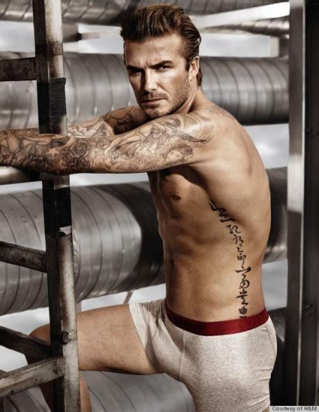 David Beckhams Armani Ad Revealed by David Beckham S H M Bowl Ad Revealed Oh