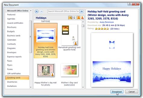 make note cards in word tech news and tips how to make greeting cards with