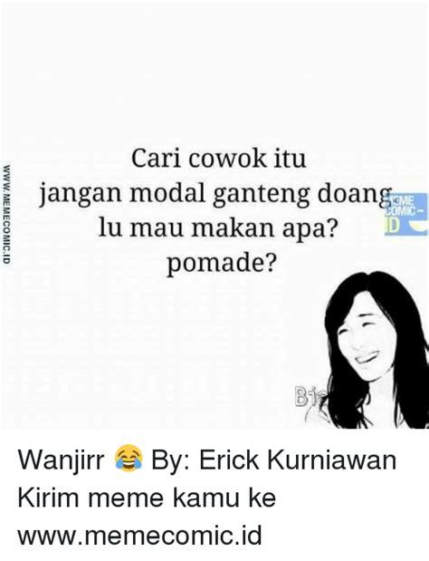 Ganteng Doang 25 best memes about pomade pomade memes