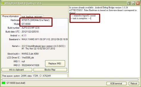android reset tool exe raaz gsm 09 02 13